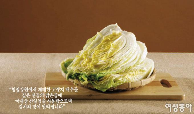 청정 강원 고랭지 절임 배추로 만드는 맛있는 김장