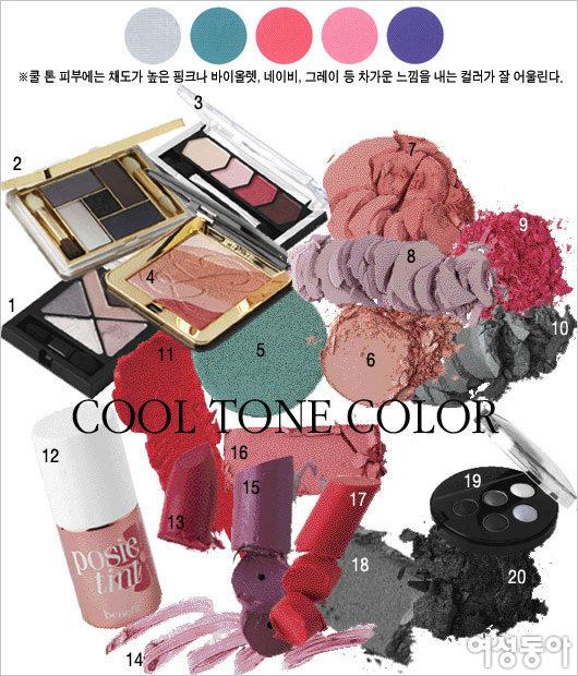 WARM & COOL Tone Makeup