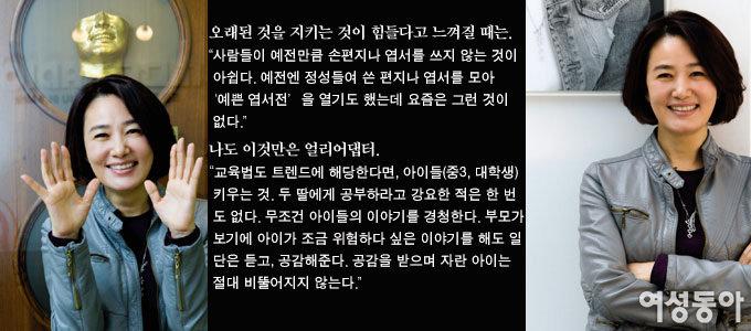 따뜻하고 속 깊은 친구 '라디오 스타' 김혜영