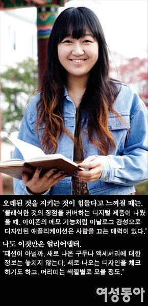 디지털 시대 손글씨 애호가 이지남