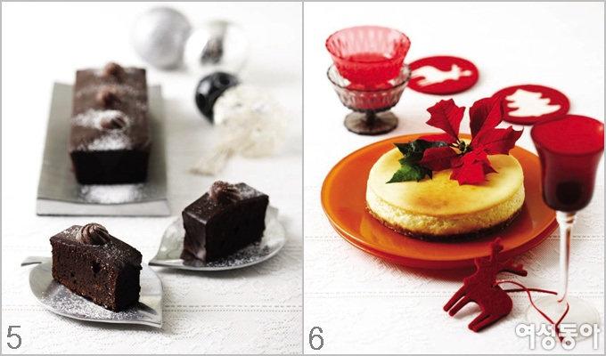 I ♥ CAKE