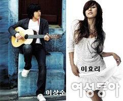 이효리, 김병만, 원더걸스 선예…스타가 선택한 의외의 사랑