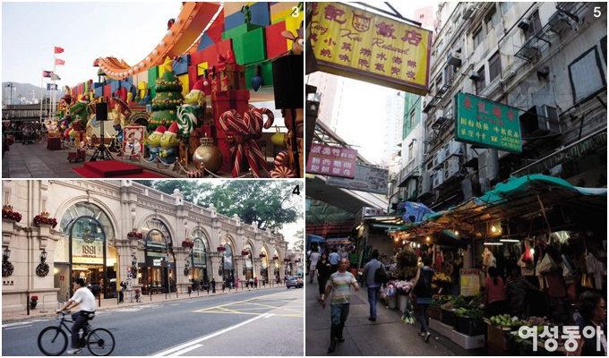 Romantic HONGKONG