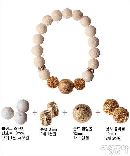 고소영표 원석 팔찌 DIY