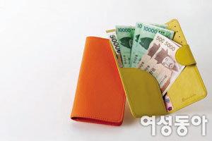 부자가 되려면 장지갑을 써라?