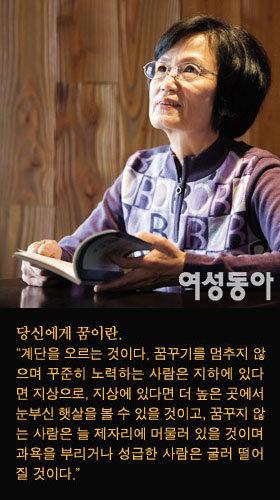 신춘문예 당선으로 문학소녀 꿈 이룬 이해원