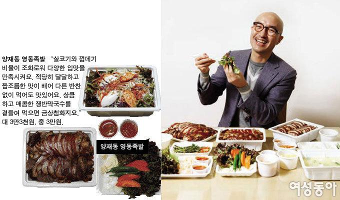 줄서서 먹는 서울 3대 족발 맛의 지존은?