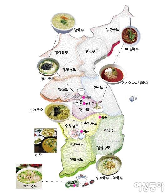 대한민국 국수 맛집