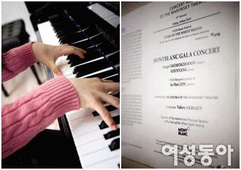 러시아 음악 황제도 반한 피아노 신동 임주희