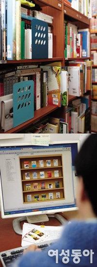 국민도서관 '책꽂이' 대표 장웅