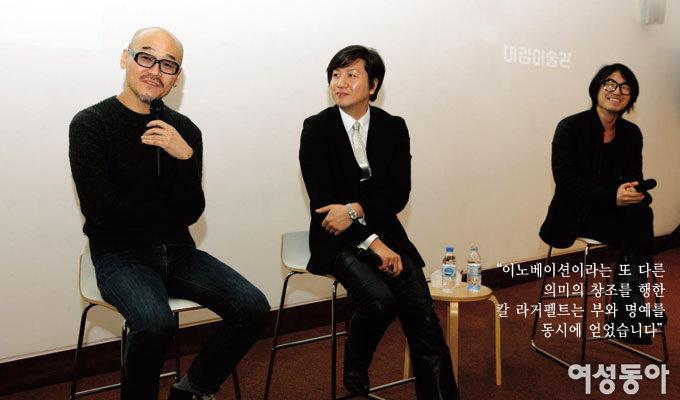 박웅현 간호섭 최은석 3인 3색 크리에이터