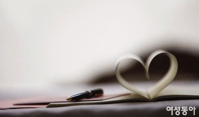전쟁 같은 우리 시대 결혼에 관한 10문10답