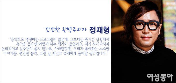 연예계 소문난 절친 정재형&이효리