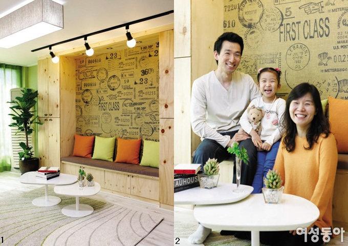 2012 '신상' 리모델링 하우스