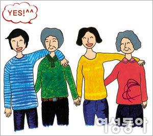 세대 간 소통 막는 한국식 대화 예의