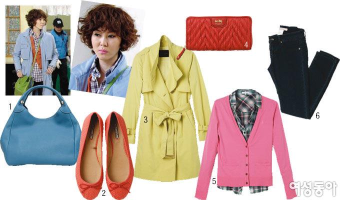 김남주 스타일의 모든 것