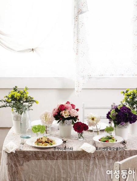 꽃 그리고  요리
