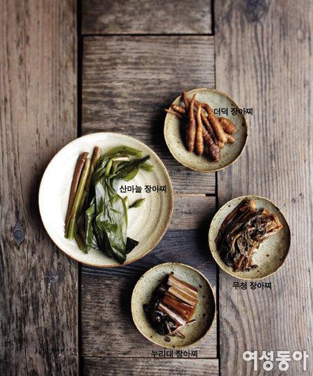 정선 아낙의 건강한 밥상
