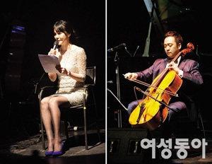 배우 김세아·첼리스트 김규식 부부 두 아이 가정분만 후 더 커진 나눔