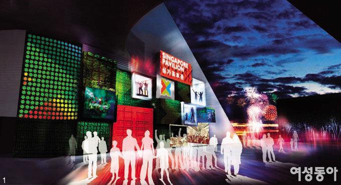 오감만족 체험 공간! 2012 여수엑스포 싱가포르관