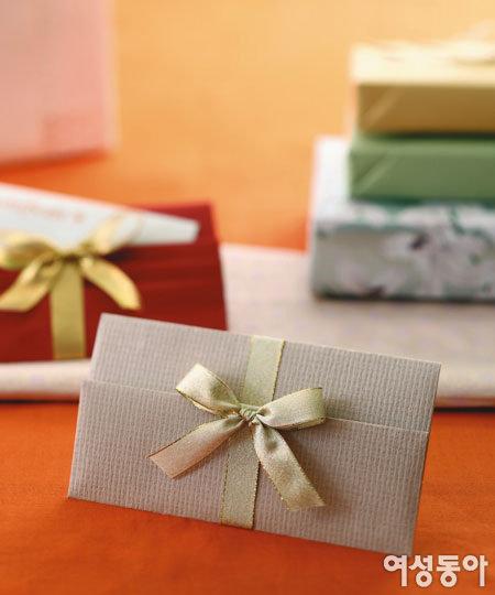 주는 마음, 받는 마음 행복해지는 선물