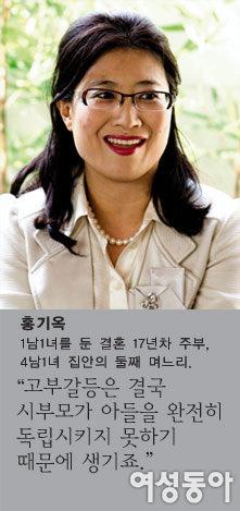 남녀 4인의 '시월드' 해부 토크