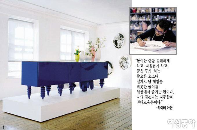 세계가 주목하는 차세대 디자이너 하이메 아욘