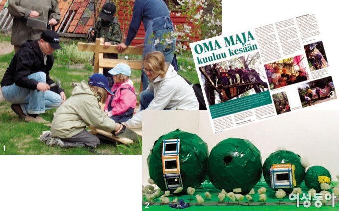 국·영·수보다 인기 핀란드의 건축 사교육