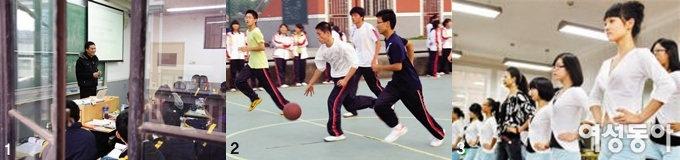 중국의 뛰는 남학생, 나는 여학생