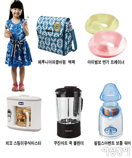 프리미엄 어린이 식품 & 아이디어 육아용품