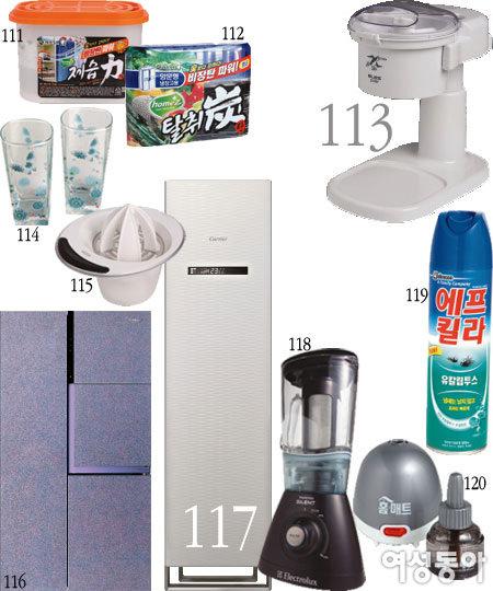 여름 오기 전 꼭 준비해야 할 쇼핑 리스트 120