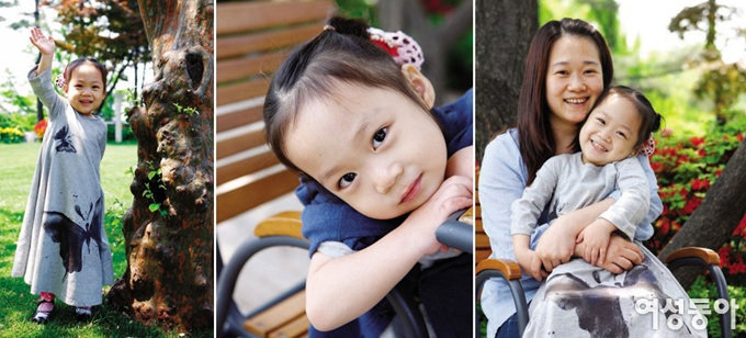 희귀병 앓는 다섯 살 서연이 엄마와 함께 쓰는 희망일기