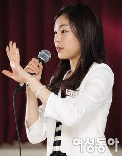 '피겨 퀸'김연아 교생 실습 현장 공개