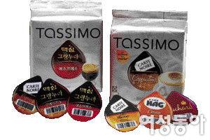 캡슐 커피 타시모