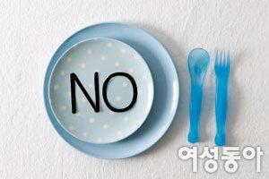 식욕 버리기 연습