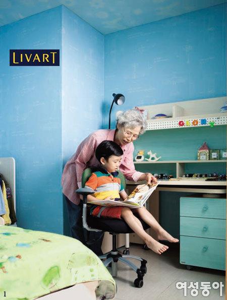 할머니 사랑 듬뿍~ 독립심 키워준 공부방