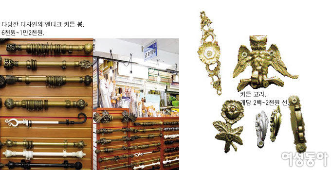 동대문종합시장 쇼핑 루트