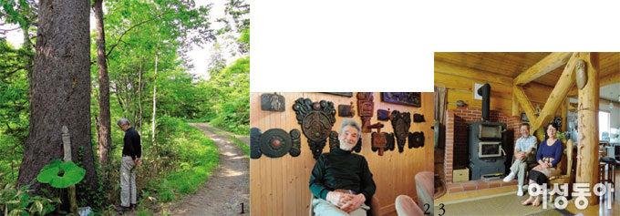 산골 마을 오토이넷푸의 세 가지 보물