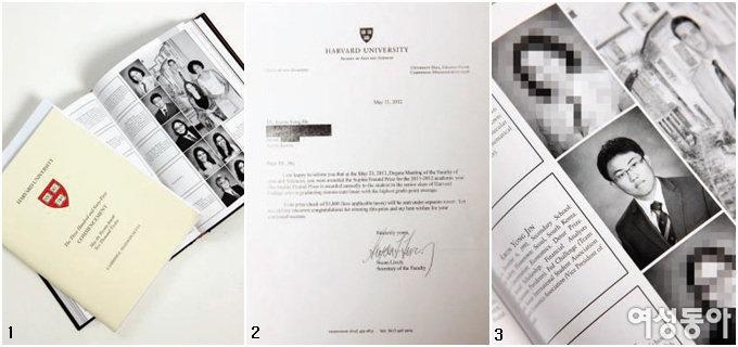한국인 최초 하버드대 수석 졸업생 진권용 공부의 정석