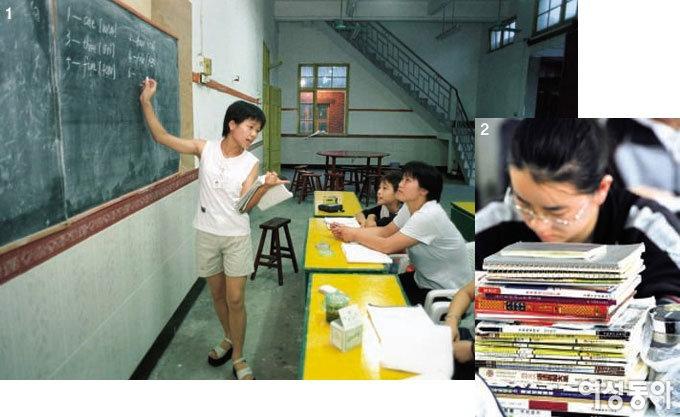재수 권하는 중국 사회