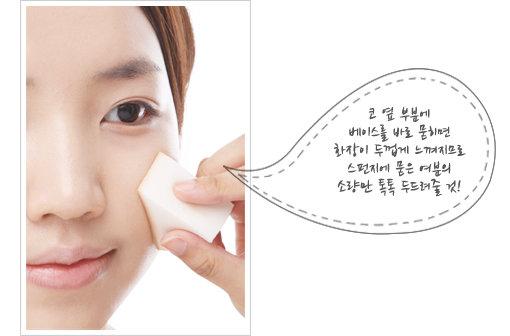 드라마 로코퀸에게 배우는 데이트 메이크업! '신사의 품격' 김하늘의 '립 블라썸 메이크업' 따라잡기