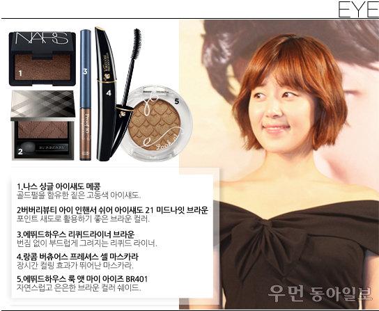MBC 드라마 '메이퀸' 한지혜의 '퓨어 레드 립 메이크업' 연출법!