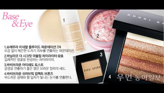 핑크 립스틱의 섹시한 변신, 한고은의 '핑크 립 메이크업' 연출법!