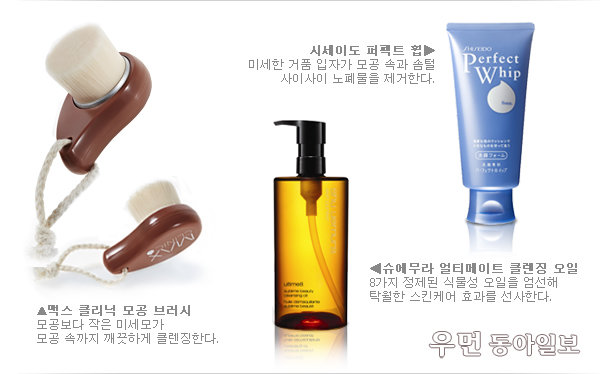 대한민국 뷰티 큐레이터 1호 피현정의 투명 피부를 위한 '물결 세안법'!