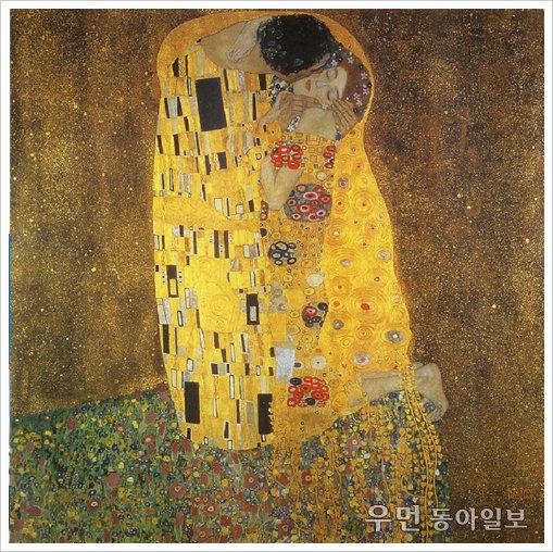 이지현의 아주 쉬운 예술이야기 황금빛 베일에 싸인 신비…클림트 '키스'