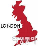 영국 런던에서 찾은 인테리어 '핫' 스킬
