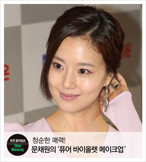 '제7회 서울드라마어워즈' 문채원의 '퓨어 바이올렛 메이크업' 연출법!