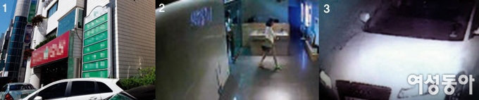 강남 산부인과 의사 시신 유기 사건 미스터리