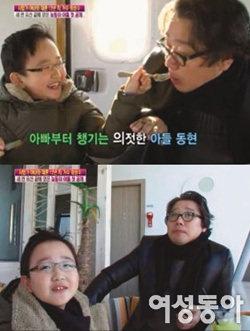 최성수·박영미 부부라는 아름다운 늪
