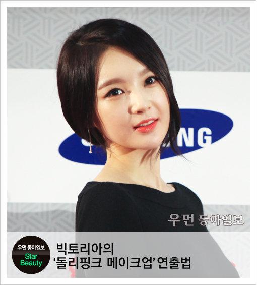 '서울 드라마 어워즈' 강민경의 '레드 립 포인트 메이크업' 노하우!
